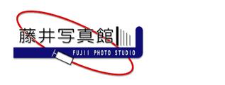 藤井写真館